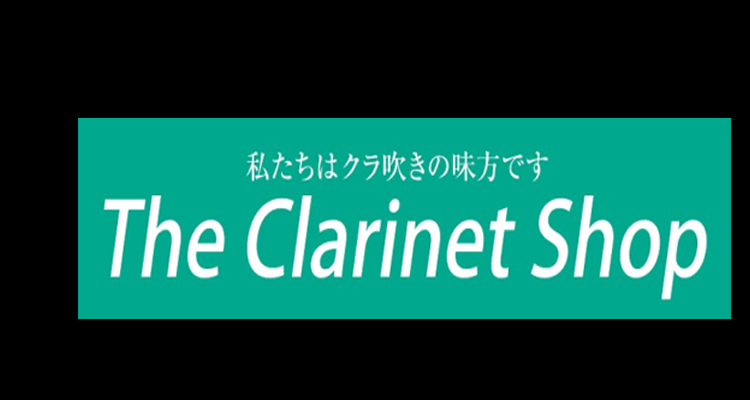 Logo The Clarinet Shop